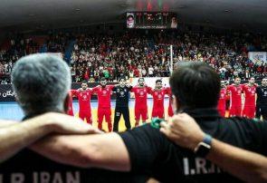 مصاف ایران بزرگ مقابل برزیل کوچک در جام جهانی فوتسال