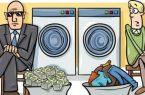 پول های کثیف و خانه ای روی آب