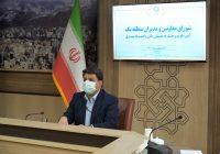 برنامه های فرهنگی و مذهبی در قالب مجازی و میدانی در محلات شمال تهران  برگزار می شود