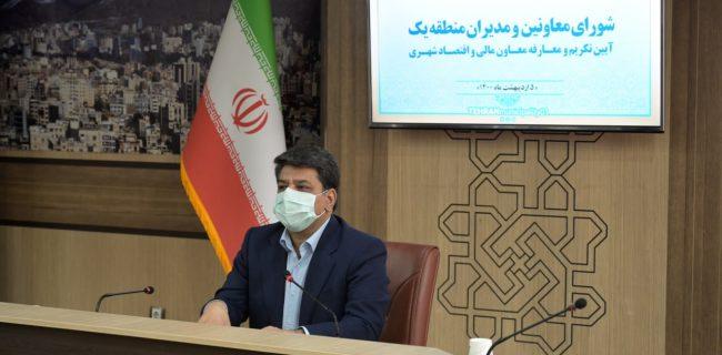 بوستان ترافیک در شمال تهران افتتاح شد