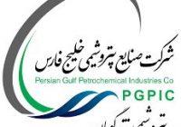 ایران به دانش و تکنولوژی پیچیدهترین کمپرسور هوای جهان دست یافت/ ریسک تولید شگویا در شرایط اوج تحریم به حداقل کاهش یافت 