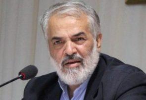 آمریکا اغاز کننده جنگ اقتصادی در ایران