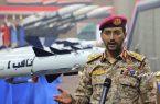 عملیات گسترده موشکی و پهپادی ارتش یمن علیه اهداف حساس نظامی در عربستان