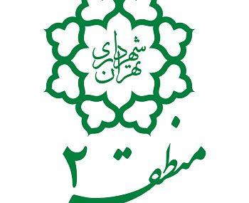 دیوار نگاره های بزرگراه آیت الله رفسنجانی به نام پیامبر مهربانی ها مزین شد