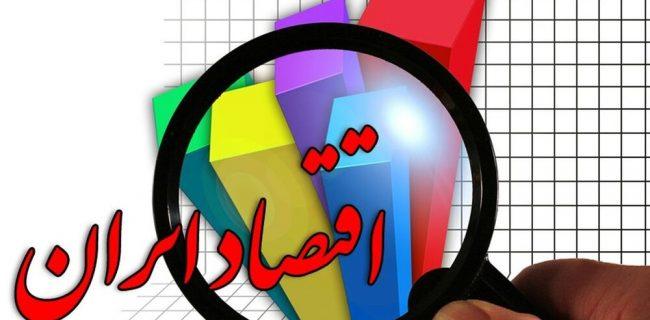 ایران بی بهره از اقتصاد هوشمند/سرنوشت نامعلوم توسعه صنعتی در ایران