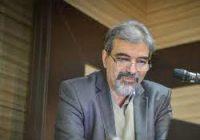 مصائب اقتصاد ایران